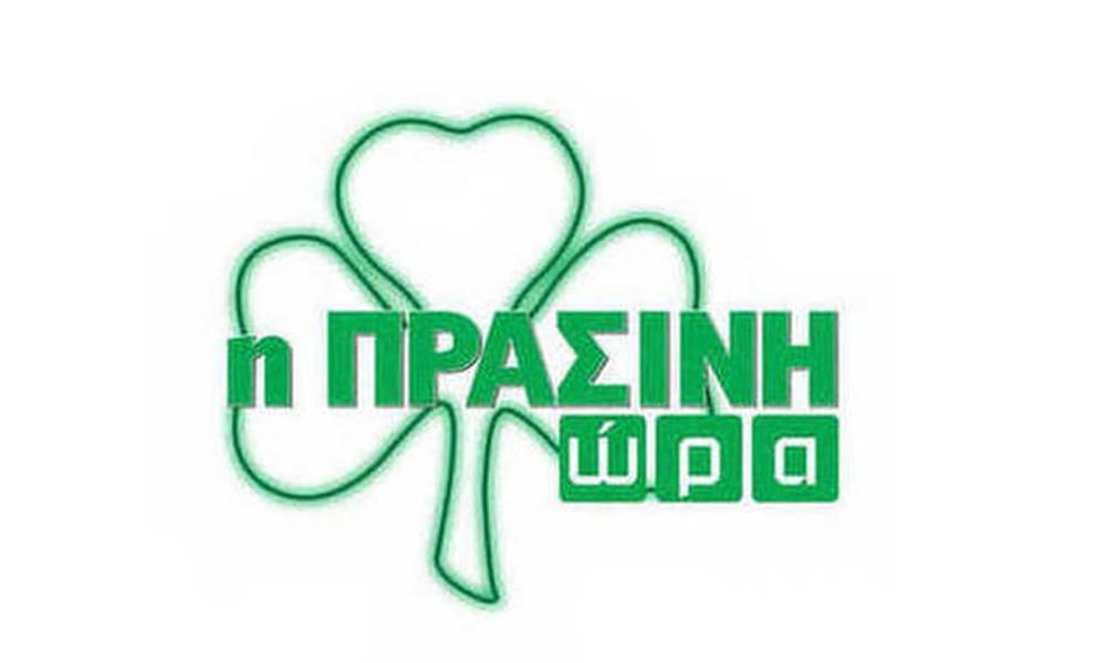Η «Πράσινη Ώρα» με Νικολογιάννη-Μπαρούνη (video)