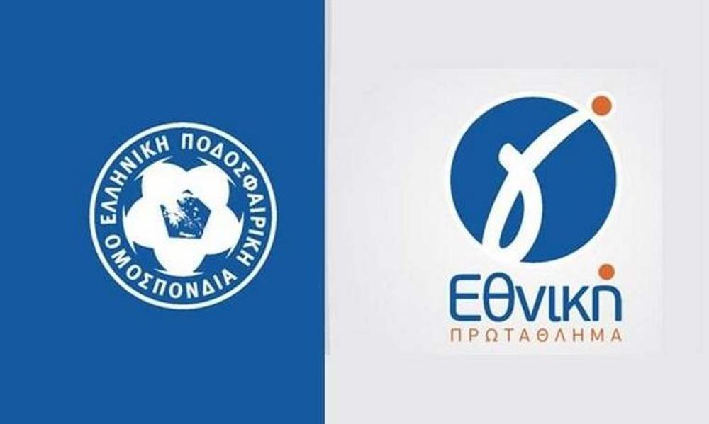 Γ' Εθνική: Τα αποτελέσματα του ημιχρόνου (25/11)