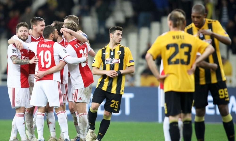Champions League: Βαρομετρικό χαμηλό για την ΑΕΚ