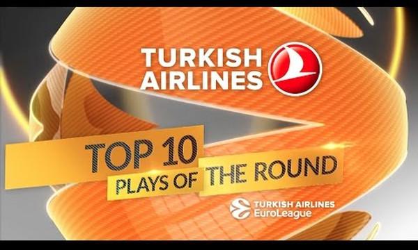 Euroleague: Η βόμβα του Καμπάτσο στην κορυφή του Top 10! (vid)