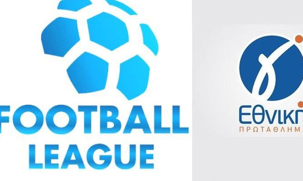 Live Chat: Τα αποτελέσματα στη Football League και στη Γ' Εθνική (2/12)