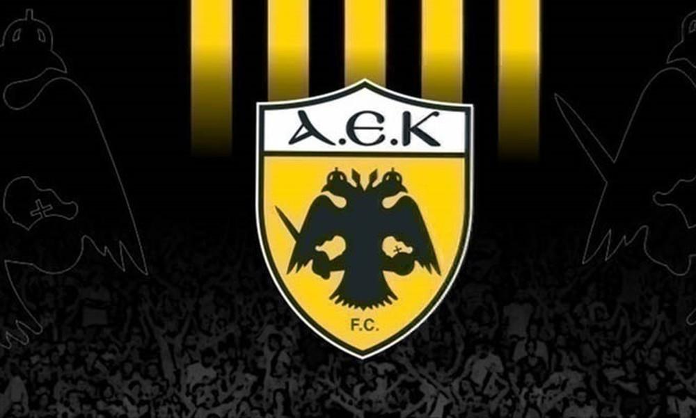 Σκέψεις για ΑΕΚ Β' στην Football League!
