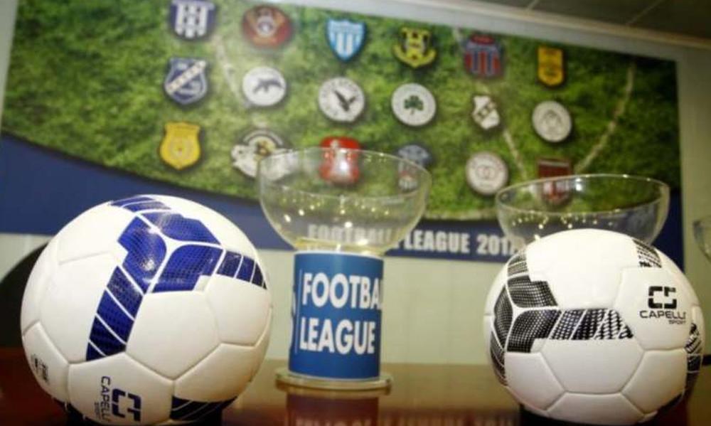 Football League: Τρεις σύλλογοι σε απολογία την Παρασκευή