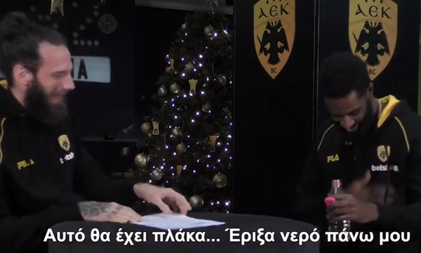 Ο «δημοσιογράφος» Γιαννόπουλος ανακρίνει τον πιο... τρελό της ΑΕΚ, Σαντ-Ρος! (video)