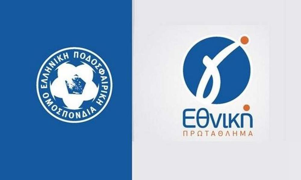 Γ' Εθνική: Τα αποτελέσματα στο ημίχρονο (9/12)