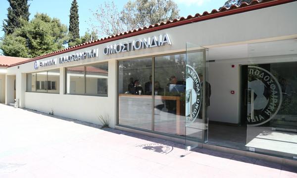 ΕΠΟ: «Να παρουσιάσει ο κ. Κούγιας στοιχεία στον ποδοσφαιρικό εισαγγελέα»