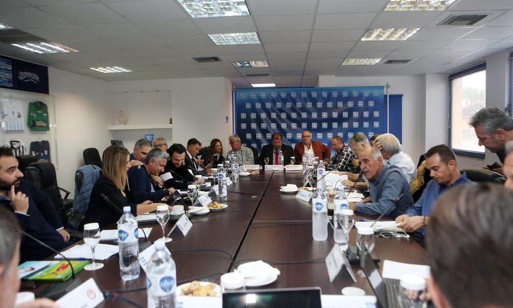 Super League: Διοικητικό Συμβούλιο την Παρασκευή (14/12)