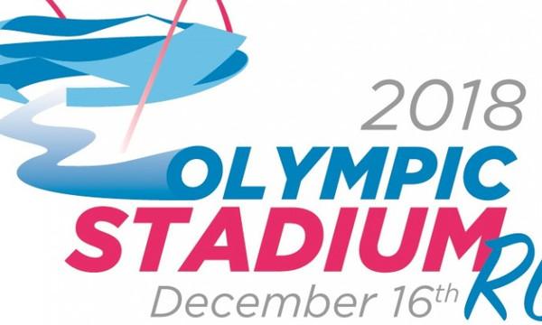 Ραντεβού στο 3o Olympic Stadium Run αυτή την Κυριακή (video)