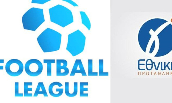 Live Chat τα αποτελέσματα σε Football League και Γ' Εθνική (15/12)