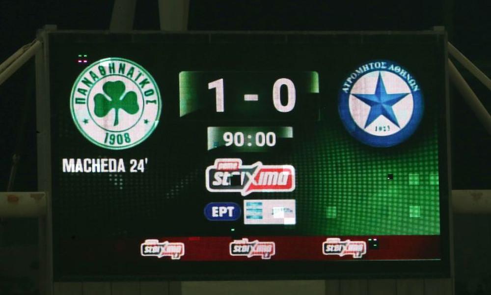Παναθηναϊκός-Ατρόμητος 1-0: Το γκολ του Μακέντα και τα highlights από το ΟΑΚΑ (video)