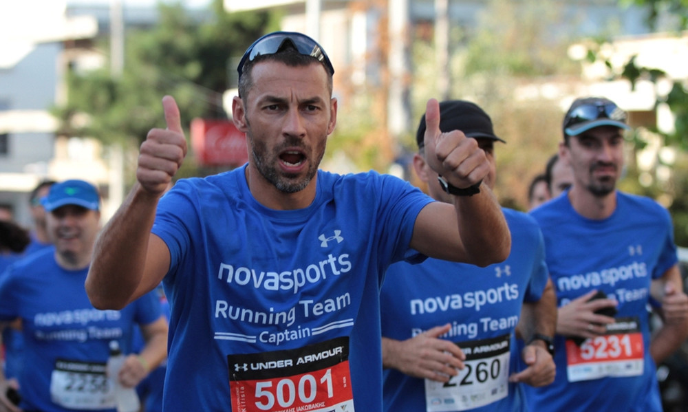 Novasports Running Team: Ταξιδεύοντας στην Ελλάδα με «Captain» τον Περικλή Ιακωβάκη!