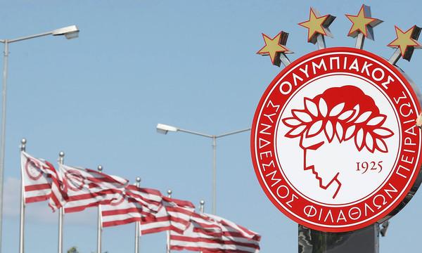 Ολυμπιακός: Ανακοίνωση για επίθεση σε Τζήλο