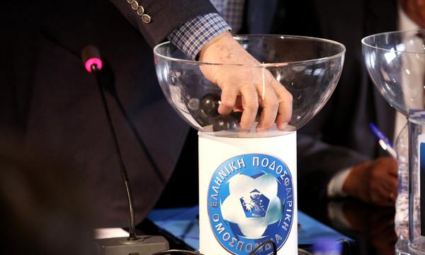 Κύπελλο Ελλάδος: Τα ζευγάρια των «16»