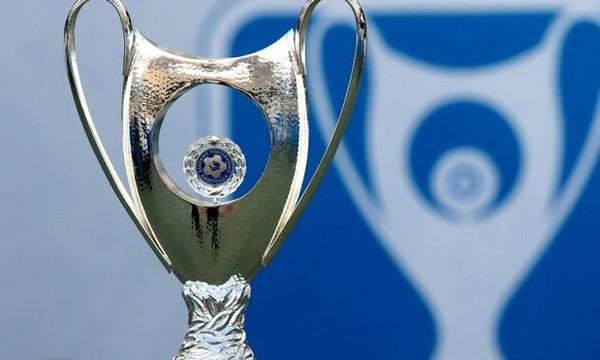 Κύπελλο Ελλάδος: Αλλαγή ώρας σε δυο παιχνίδια