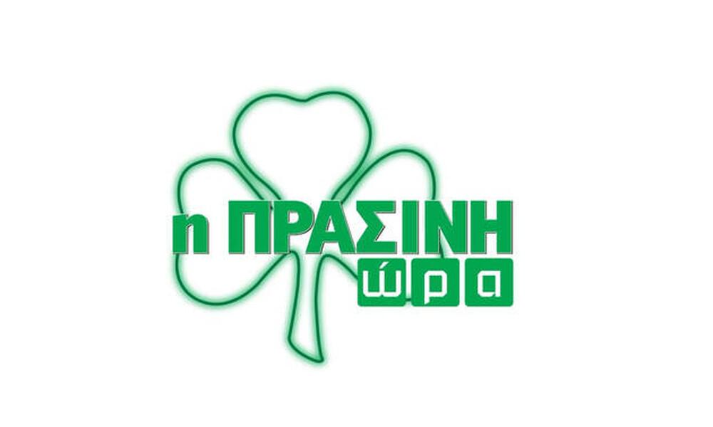 Η «Πράσινη Ώρα» με Νικολογιάννη-Μπαρούνη στις 16:00