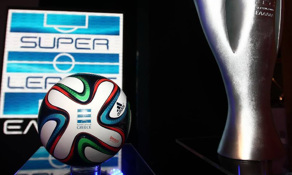 Super League: Δοκιμασία για Ολυμπιακό και... Τούμπα (photo)
