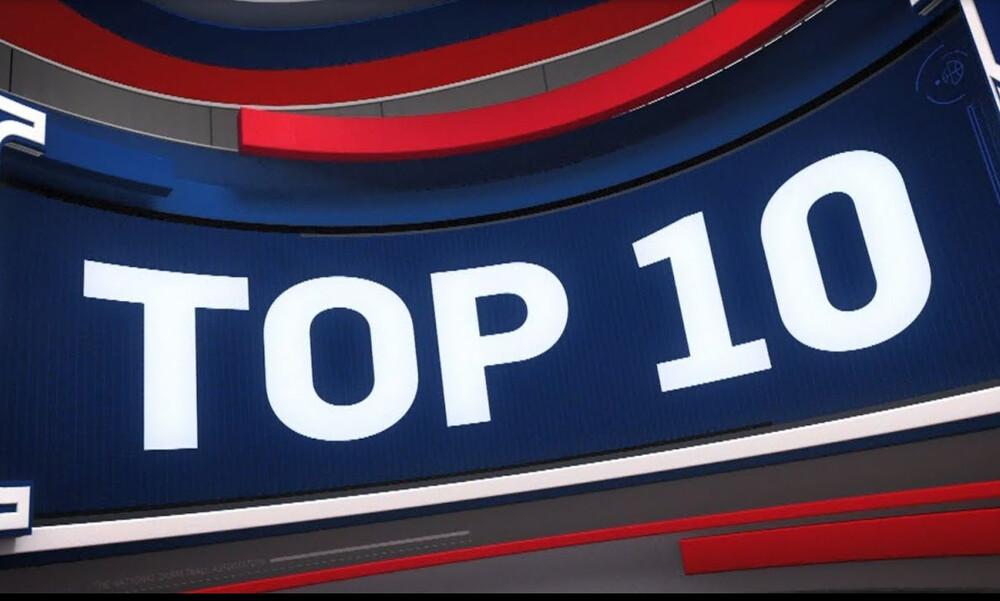 NBA Top 10: Στην κορυφή ο Κάζινς! (vid)