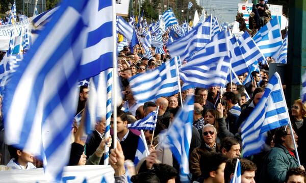 Συλλαλητήριο για τη Μακεδονία: Ραντεβού όλων των Ελλήνων στο Σύνταγμα