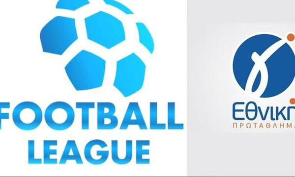 Live Chat: Τα αποτελέσματα στη Football League και στη Γ' Εθνική (20/01)