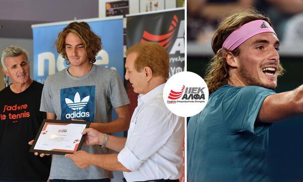 Τσιτσιπάς: Ο «Έλληνας θεός» του τένις σπουδάζει στο ΙΕΚ ΑΛΦΑ