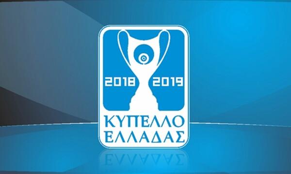 Κύπελλο Ελλάδας: Το πρόγραμμα των προημιτελικών