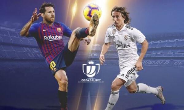 Ρεάλ Μαδρίτης-Μπαρτσελόνα στα ημιτελικά του Κυπέλλου Ισπανίας!