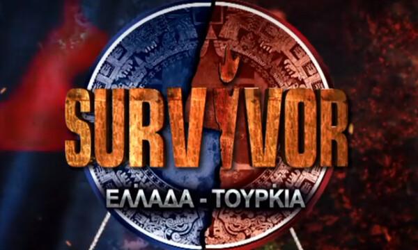 Survivor: Αυτοί είναι οι τρεις πρώτοι υποψήφιοι προς αποχώρηση!