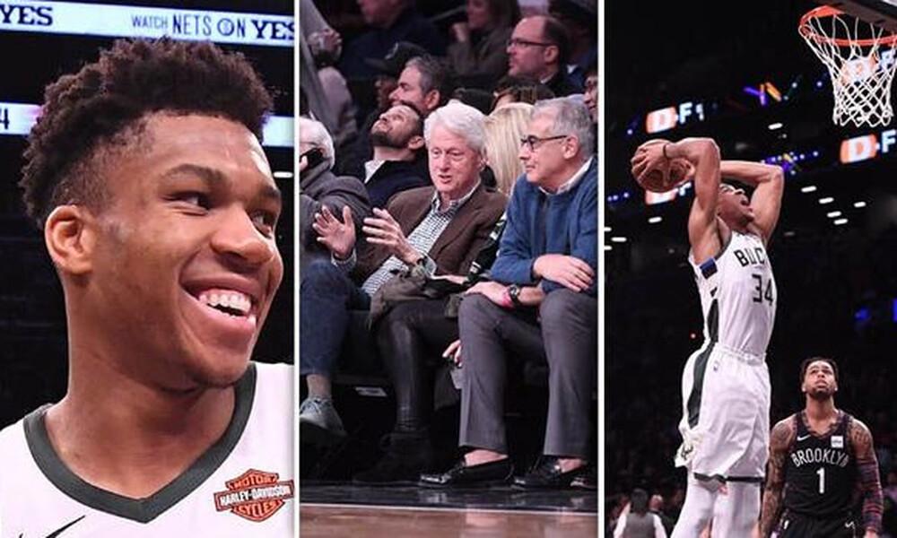 NBA: Οπαδός του Αντετοκούνμπο ο Μπιλ Κλίντον! (photos+videos)