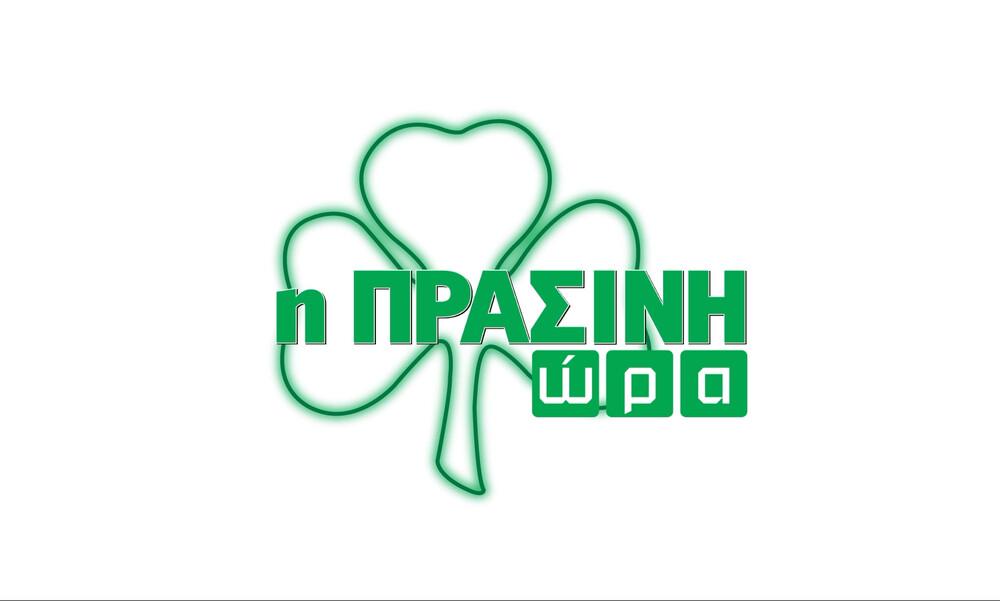 Η «Πράσινη Ώρα» με Νικολογιάννη, Κουβόπουλο (video)