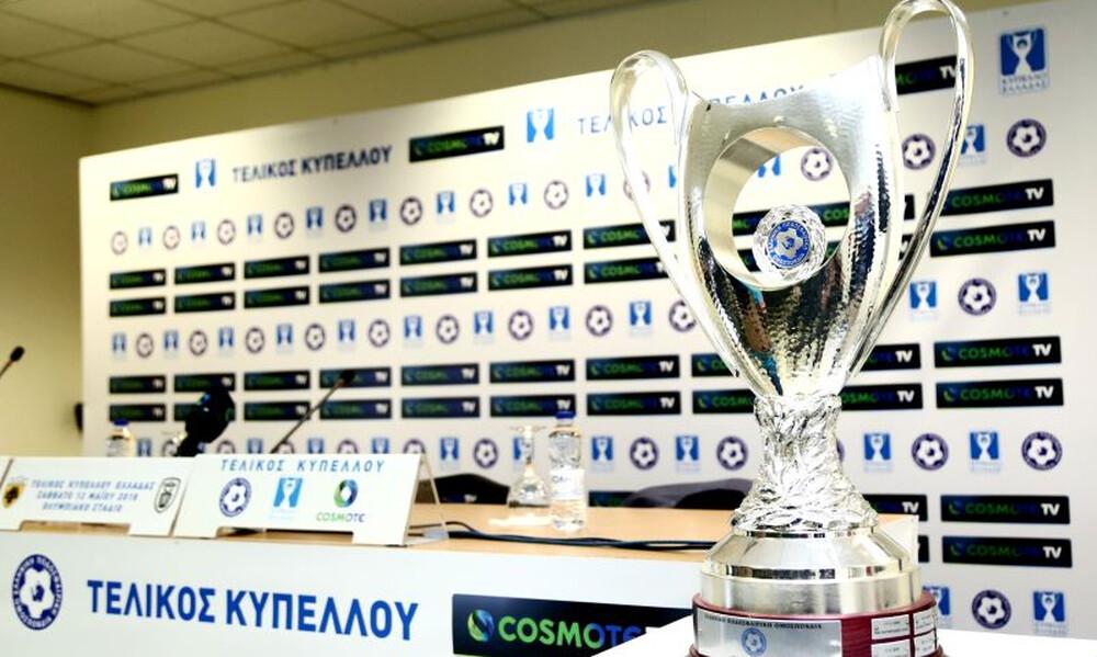 Κύπελλο Ελλάδας: Πότε θα γίνουν οι επαναληπτικοί (photos)