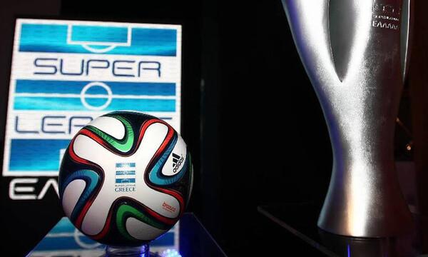 Super League: Αλλαγές στην 23η αγωνιστική