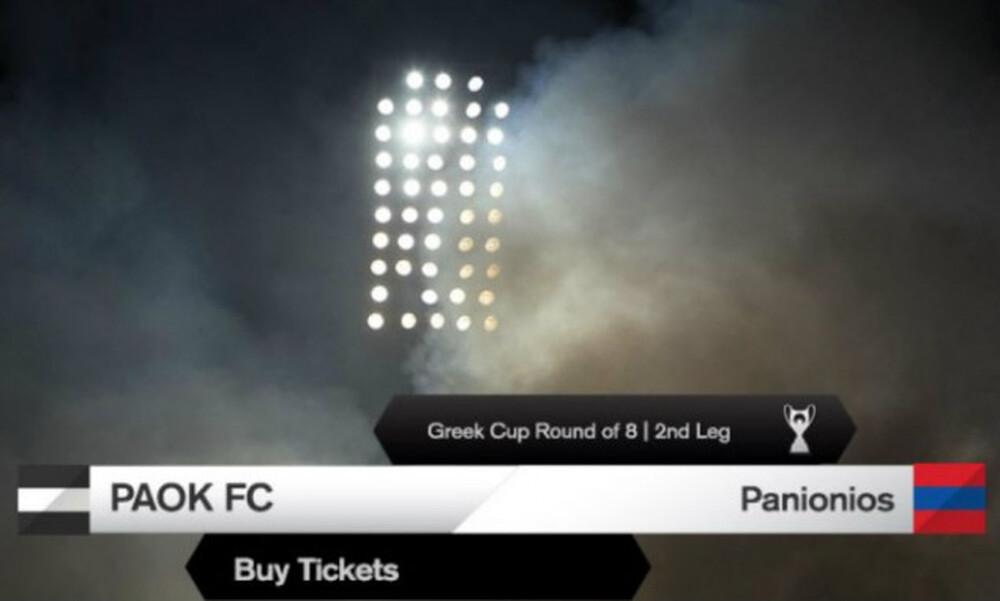 ΠΑΟΚ: Τα εισιτήρια με Πανιώνιο