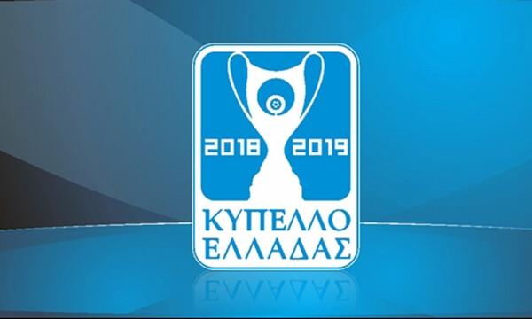 Κύπελλο Ελλάδας: Οριστικά στις 11 Μαΐου ο τελικός
