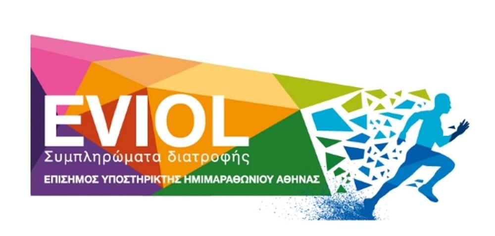 Συμπληρώματα Διατροφής EVIOL: Επίσημος Υποστηρικτής Ημιμαραθωνίου Αθήνας