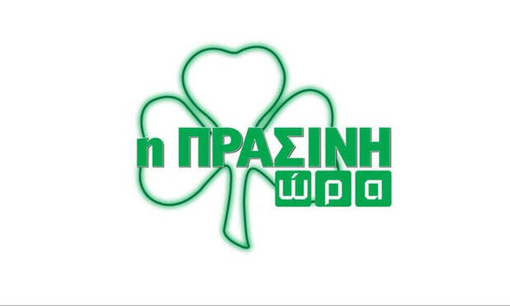 Η «Πράσινη Ώρα» με τους Κουβόπουλο-Νικολογιάννη