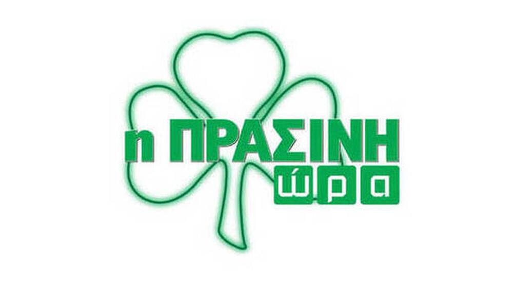 Η «Πράσινη Ώρα» με τους Γιαννούλη-Μπαρούνη