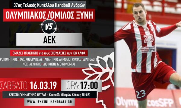 Στην Πάτρα ΟΛΥΜΠΙΑΚΟΣ/ΟΜΙΛΟΣ ΞΥΝΗ-ΑΕΚ το Σάββατο, για το Κύπελλο Ελλάδος Α1 Ανδρών Handball