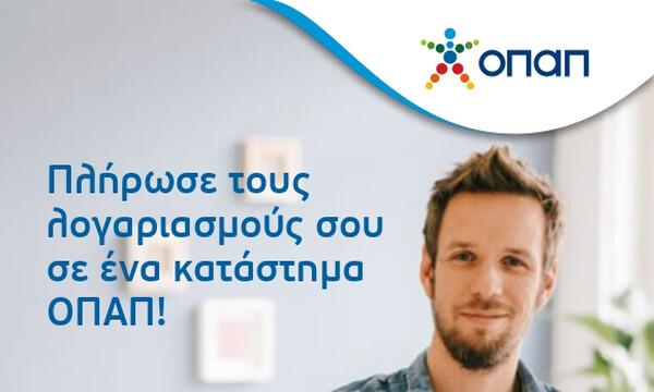 Υπηρεσίες Tora στα καταστήματα του ΟΠΑΠ σε όλη την Ελλάδα