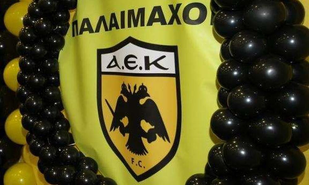 Συλλυπητήρια για τον Θανάση Γιαννακόπουλο από τον Σύνδεσμο Παλαιμάχων Ποδοσφαιριστών της ΑΕΚ