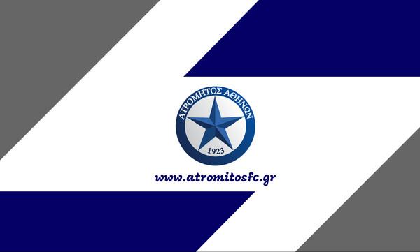Συλλυπητήρια ανακοίνωση της ΠΑΕ Ατρόμητος για τον Θανάση Γιαννακόπουλο