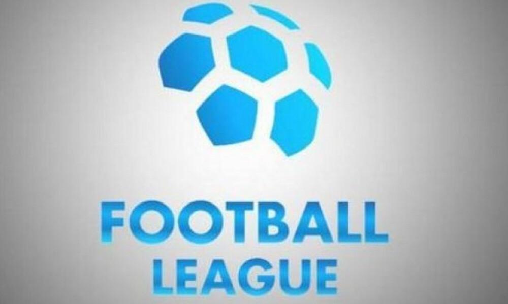 Football League: Το πρόγραμμα και οι διαιτητές της 23ης αγωνιστικής