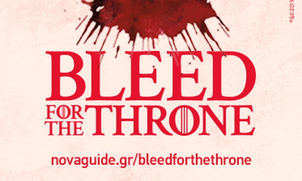 Ολυμπιακός και Παναθηναϊκός στηρίζουν την εθελοντική αιμοδοσία της Nova (videos+photo)