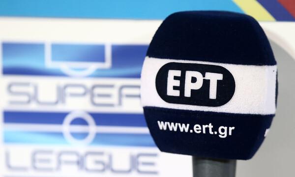 Η ΕΡΤ ετοιμάζεται για την αναδιάρθρωση, έβγαλε κονδύλι για Super League 2 (photo)