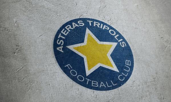 Αστέρας Τρίπολης: Ζήτησε ξένους διαιτητές