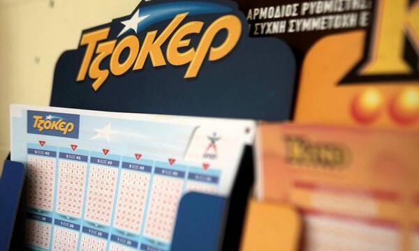 Τζόκερ: Αυτοί είναι οι αριθμοί που κερδίζουν τα 4.400.000 ευρώ!