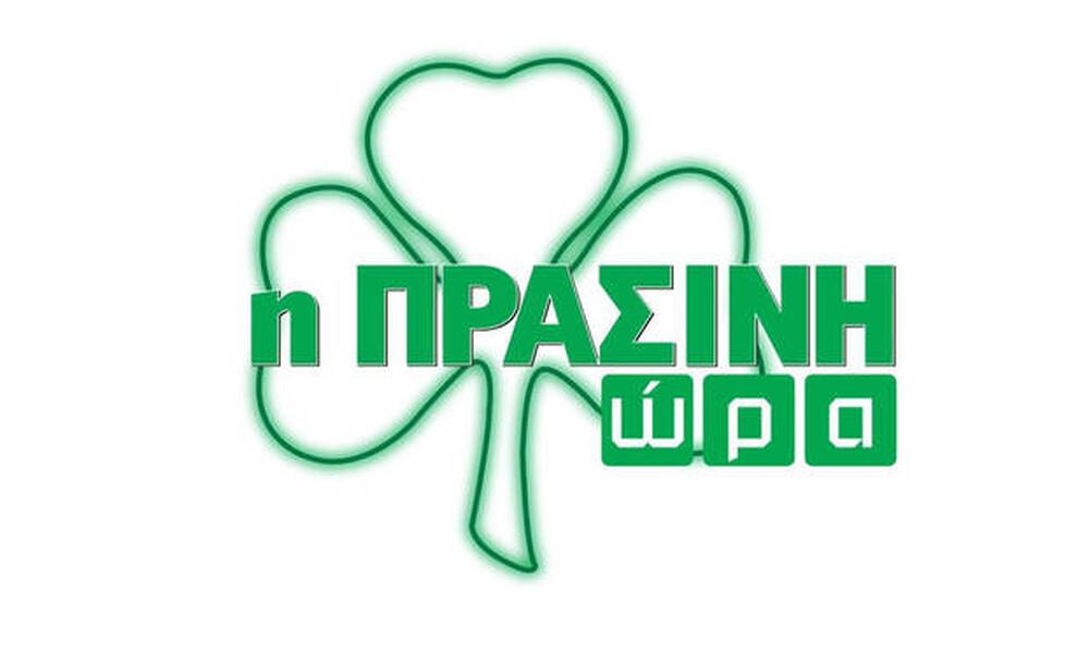 Η «Πράσινη Ώρα» με τους Νικολογιάννη, Κουβόπουλο