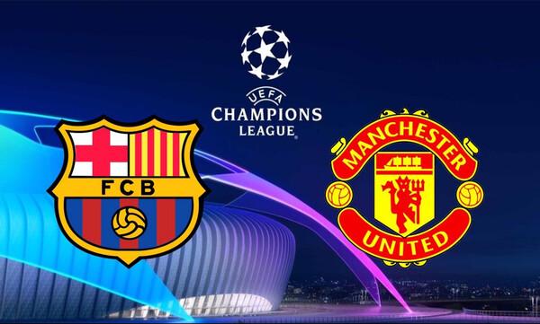 Champions League: Οι ενδεκάδες στο Μπαρτσελόνα – Μάντσεστερ Γιουνάιτεντ