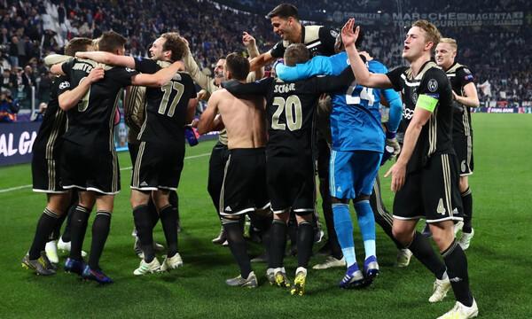 Champions League: Το μυθικό ρεκόρ που κατάφερε ο Άγιαξ! (photo)