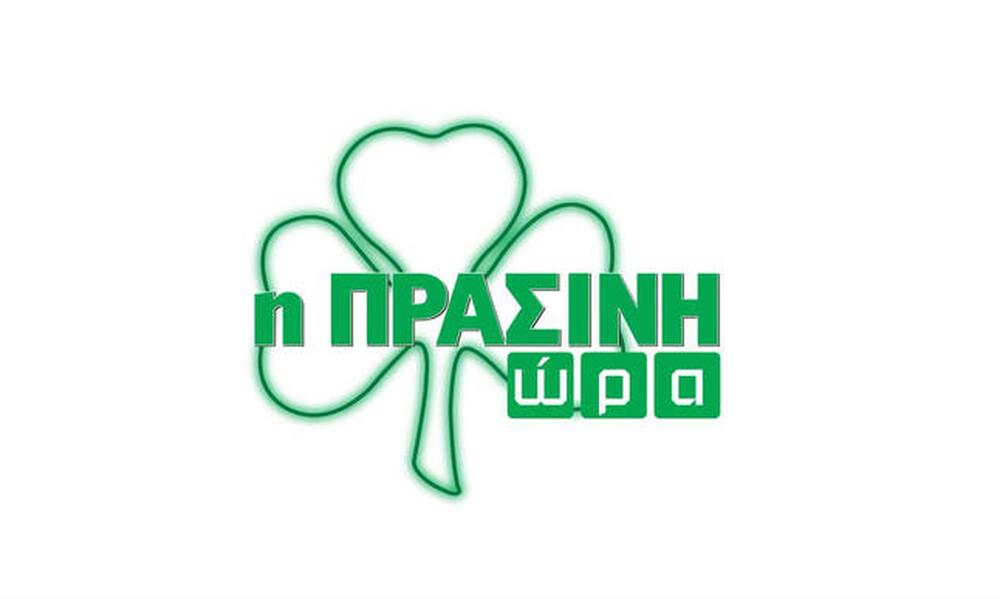 Η «Πράσινη Ώρα» με τους Μπαρούνη-Γιαννούλη
