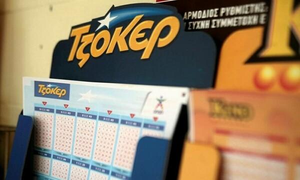 Τζόκερ κλήρωση [2011]: Αυτοί είναι οι αριθμοί που κερδίζουν τα 1.800.000 ευρώ